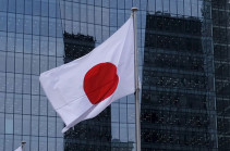 Ճապոնիան բողոք է ներկայացրել Հարավային Կորեային