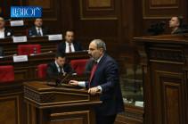 Нет, не боимся, это вы должны нас бояться – Никол Пашинян прокомментировал дело компании «Лидиан Армения»