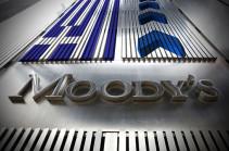 Moody's улучшило прогноз по банковскому сектору Армении со «стабильного» на «позитивный»