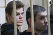 Կոկորինին և Մամաևին դատարանի շենքից տարհանել են՝ պայթյունի սպառնալիքի պատճառով