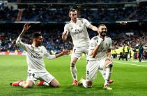 Чемпионат Испании. «Реал» в гостях сыграл вничью с «Леганесом»