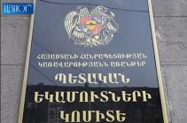 Արփինե Հովհաննիսյանը կարող է դիմել իրավապահներին, հակառակ պարագայում նրա մտքերն ընկալվում են որպես քաղաքական փիառ. ՊԵԿ արձագանքը