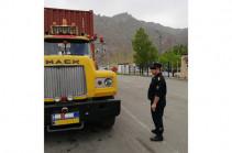Российские пограничники в Армении задержали очередного наркокурьера из Ирана