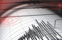 Չիլիի ափերին գրանցվել է 5,7 մագնիտուդով երկրաշարժ