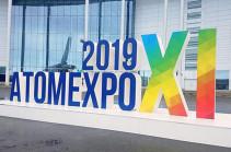 На форуме «Атомэкспо-2019» подписано более 40 соглашений о сотрудничестве