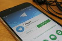 Telegram-ը գործարկելու է վճարային համակարգ