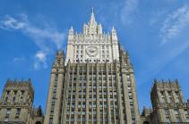 """МИД РФ: в докладе Мюллера нет ни одного доказательства """"вмешательства"""" Москвы в выборы"""