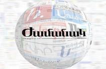 «Жаманак»: Пашинян не желает предавать большой огласке коррупционный скандал с Санасаряном