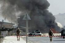 Աֆղանստանի մայրաքաղաքում պայթյուն է որոտացել