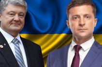 Порошенко поздравил Зеленского с победой на выборах