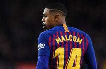 Малком хочет остаться в «Барселоне» как минимум на сезон