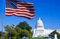 ԱՄՆ-ն իրանական նավթի գնման պատժամիջոցների վերաբերյալ որոշում է կայացրել