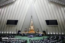 Իրանի խորհրդարանը վավերացրել է CENTCOM-ն ահաբեկչական ճանաչելու օրինագիծը