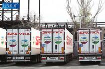Եվրասիական զարգացման բանկը կասեցրել է «Սպայկա» ընկերությանը խոշոր վարկ տրամադրելու գործընթացը