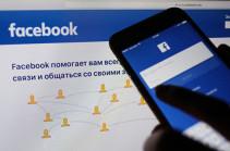 ԱՄՆ-ում Facebook-ի դեմ հետաքննություն են սկսել