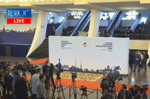 Երևանում ընթանում է Եվրասիական միջկառավարական խորհրդի նիստը