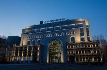 Ամերիաբանկը, Սիթիբանկը և Ասիական զարգացման բանկը ընդլայնում են համագործակցությունը