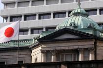 Ճապոնիայի պետական պարտքը գերազանցել է 10 տրիլիոն դոլարը