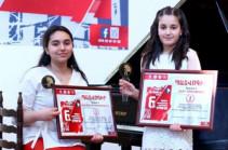 Սյուզաննա Աղամալյանն ու Մերի Առակյանը՝ միրզոյանական 6-րդ մրցույթի հաղթողներ