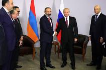 Пашинян встретится с Путиным в Санкт-Петербурге