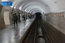 Այսօր Երևանի մետրոպոլիտենը կաշխատի արտակարգ ռեժիմով