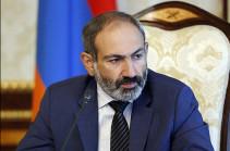 Премьер Армении призвал полицию обеспечить порядок во время акции по блокированию зданий судов республики