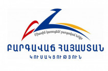 PAP faction has no decision on joining Bright Armenia's signature gathering initiative