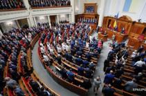 Ուկրաինայի Գերագույն ռադայի ընտրությունները տեղի կունենան հուլիսի 21-ին