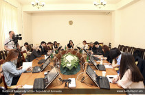 Խորհրդարանում քննարկվել են ՀԿ-ների գործունեության կանոնակարգմանը վերաբերող խնդիրներ