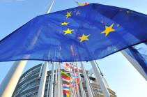 Эксперты Совета Европы прибудут в Ереван для поддержки реформ судебной системы