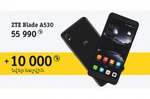 Beeline проводит акцию по продаже смартфона ZTE Blade A530