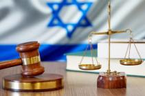 В Израиле суд признал биткоин финансовым активом