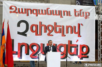 """Time for shouting """"keep your spirits high"""" ended, you are authorities: Ishkhan Saghatelyan"""