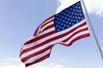 США могут ввести пошлины против манипулирующих валютой стран
