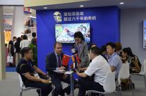 Չինաստանի Ցինտաո քաղաքում ներկայացվում է հայկական էնոզբոսաշրջությունը