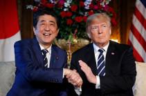 Трамп сообщил о своём прибытии в Японию