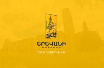 Հունիսի 1-ին Ազատության հրապարակում կցուցադրվի «Մերի Փոփինսը Երևանում» մյուզիքլը (Տեսանյութ)