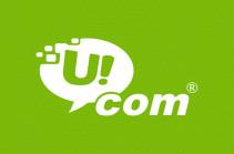 Ucom-ը ներկայացել է ամառային առաջարկներով շարժական կապ իր բաժանորդների համար