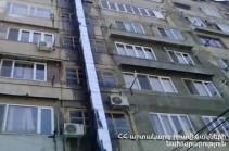 Հրդեհ՝ Մոսկովյան 28 հասցեում գտնվող շենքում