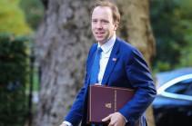 Մեծ Բրիտանիայի վարչապետի պաշտոնի համար թեկնածուների թիվը կրճատվել է