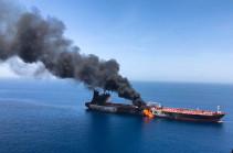 Իրանը փորձել է ամերիկյան դրոն խոցել՝ լցանավում տեղի ունեցած միջադեպից առաջ