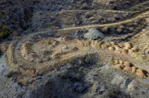«Արևիկ» ազգային պարկի հատուկ պահպանվող տարածքում ապօրինի ընդերքօգտագործմամբ ոսկու հանքանյութ է արդյունահանվել. հարուցվել է քրգործ