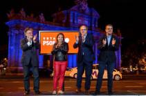 Группу социалистов в новом Европарламенте возглавила евродепутат от Испании