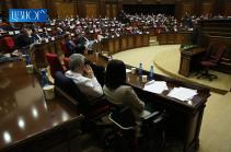 Парламент Армении утвердил отчет об исполнении бюджета за 2018 год