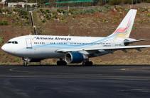 Armenian new carrier implements first flight