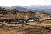 «ԷԼԱՐԴ»-ի փորձագետները ներկայացրել են Ամուլսարում իրականացված փորձաքննության նախնական եզրակացությունը
