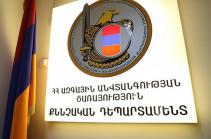 ՀՀ երկու քաղաքացի, ներկայանալով գեներալ, զինծառայողների ծնողներից խոշոր չափի գումար են հափշտակել