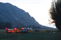 Հավայիներում օդանավի կործանման հետևանքով 9 մարդ է զոհվել