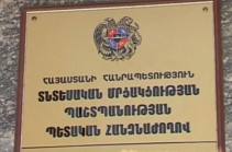 Armenian PM offers two candidates for posts of members of SCPEC