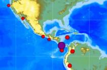 Землетрясение магнитудой 6,3 произошло в Панаме